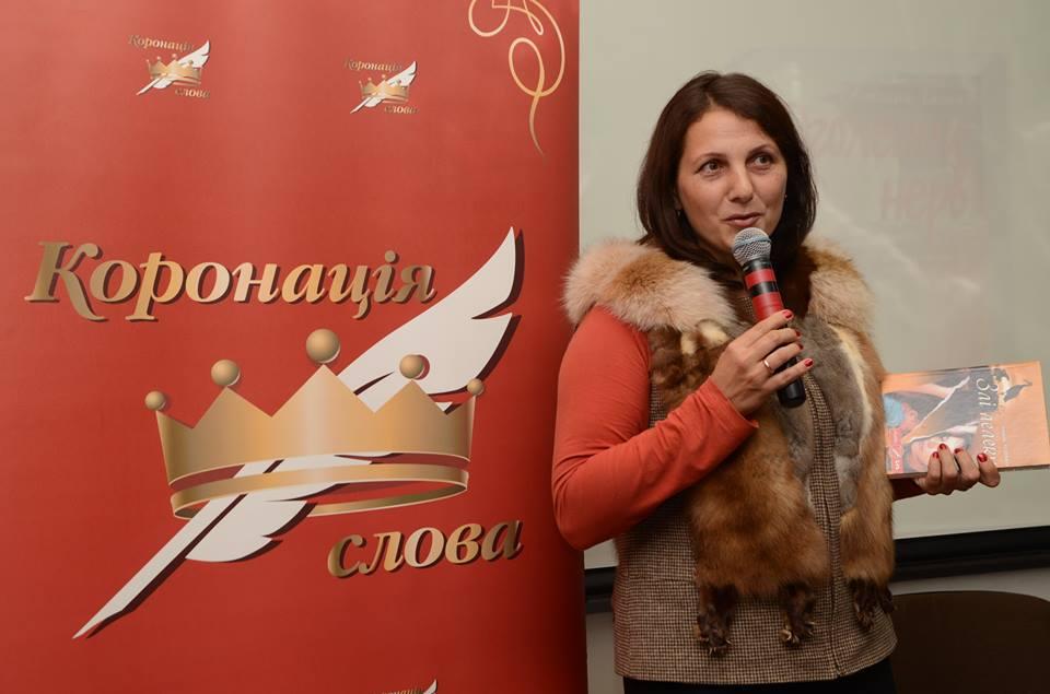 Фото з особистої Фейсбук-сторінки Зінаїди Луценко