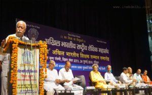 mohan Bhagwat JI (2)