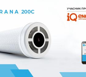 PRANA-200 C