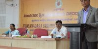 Principal Meeting Press Note at VSK University (1)