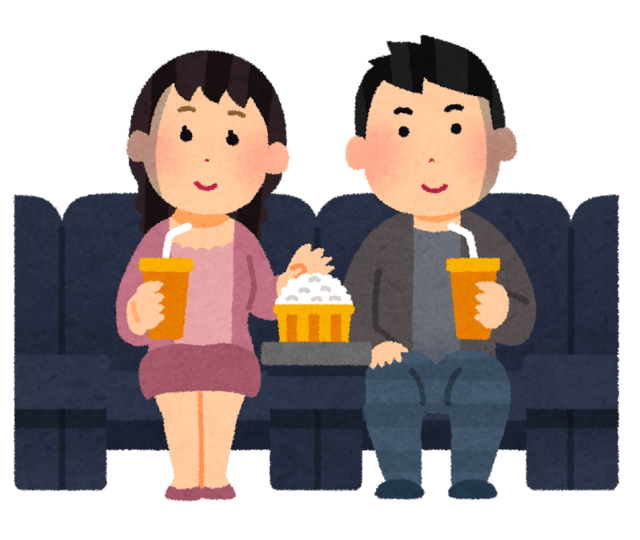 movie_couple.png