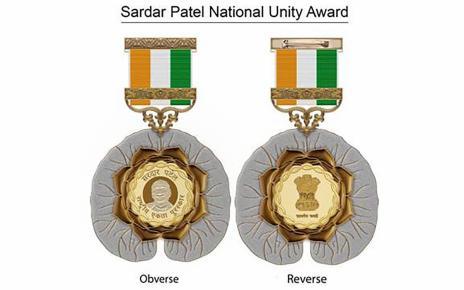 Sardar Patel National Unity Award