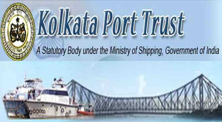 Kolkata Port Trust as Syama Prasad Mookerjee Trust