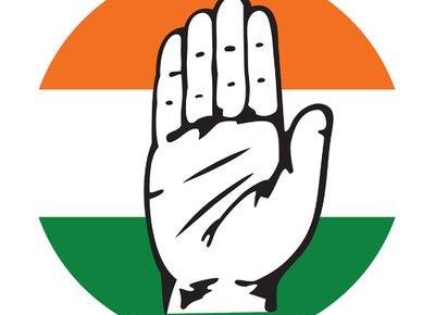 inc congress