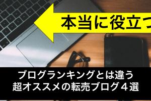 スクリーンショット 2015-10-24 17.02.09