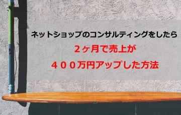 スクリーンショット 2015-12-02 18.32.45