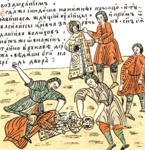 «Данилко Волохов убивает царевича Дмитрия». Миниатюра XIX в.