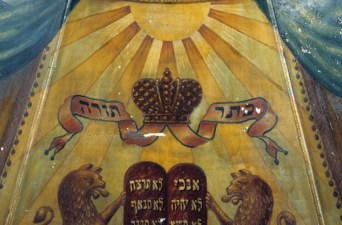 Image from the Lost Shul mural, taken in 1986, courtesy of LostShulMural.org.