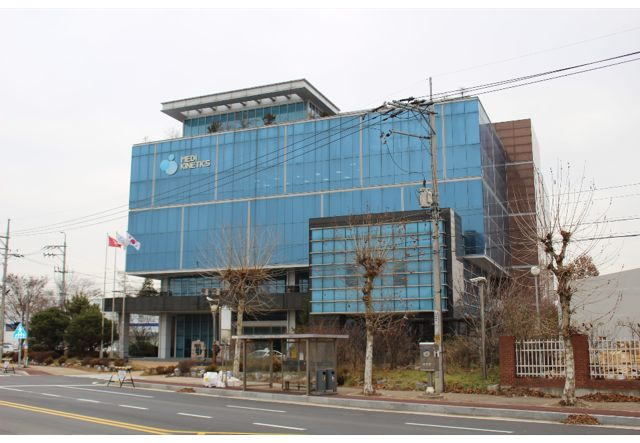 AnC Bio Inc., Pyeongtaek factory