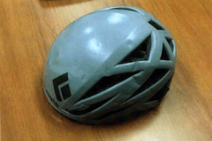 Guard avalanche report helmet