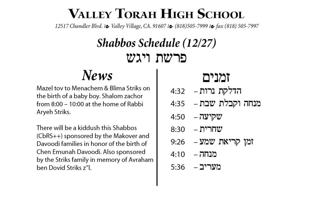 Shabbos Parashas Vayigash 5775