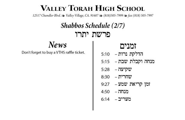 Shabbos Parashas Yisro 5775