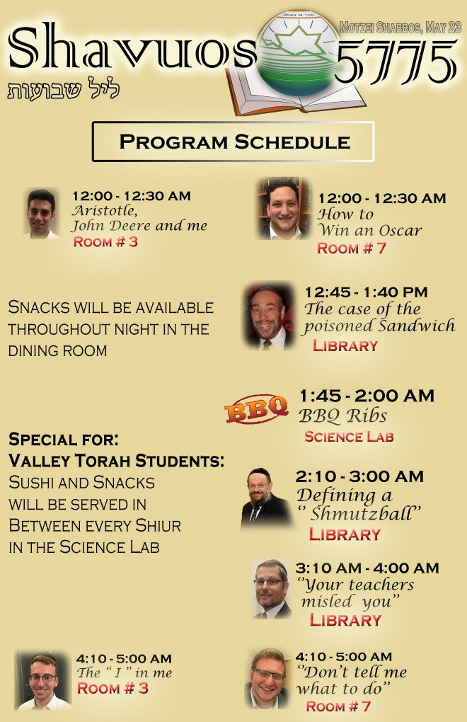 Shavuos Program Schedule mini