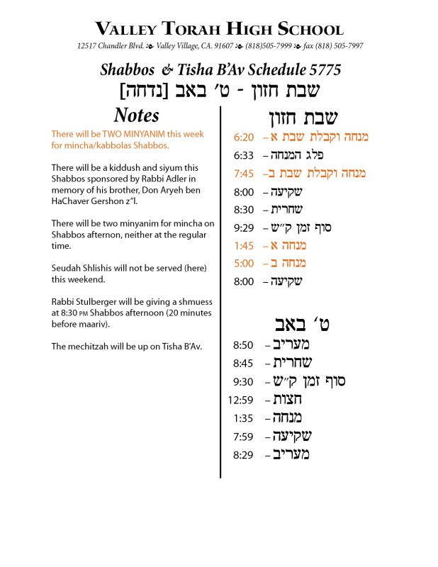 Tisha b'av Schedule 5775