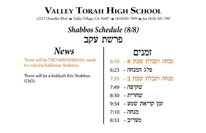 Shabbos Parashas Eikev 5775
