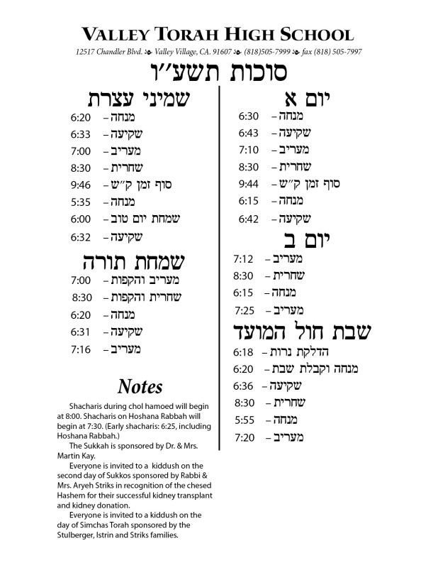 Sukkos-Schedule-5776