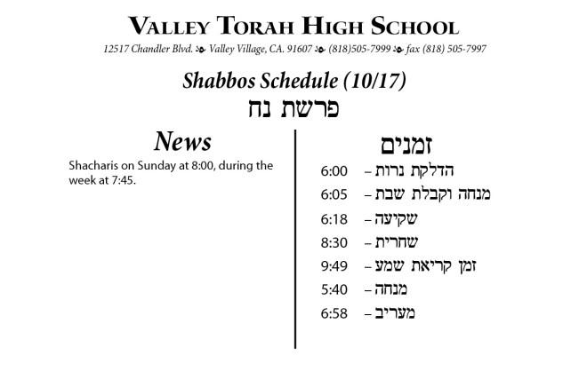 Shabbos Parashas Noach 5776