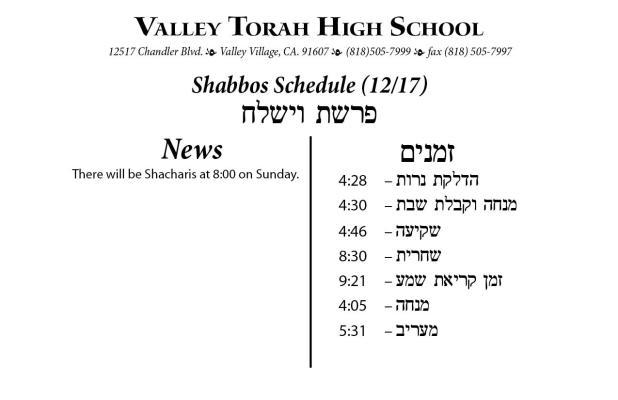 Shabbos Parashas Vayishlach 5777.jpg