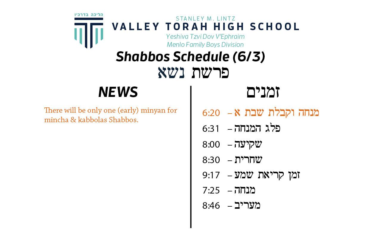 Shabbos Parashas Naso 5777.jpg