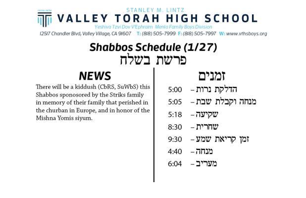 Shabbos Parashas Beshalach 5778.jpg