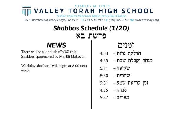 Shabbos Parashas Bo 5778.jpg
