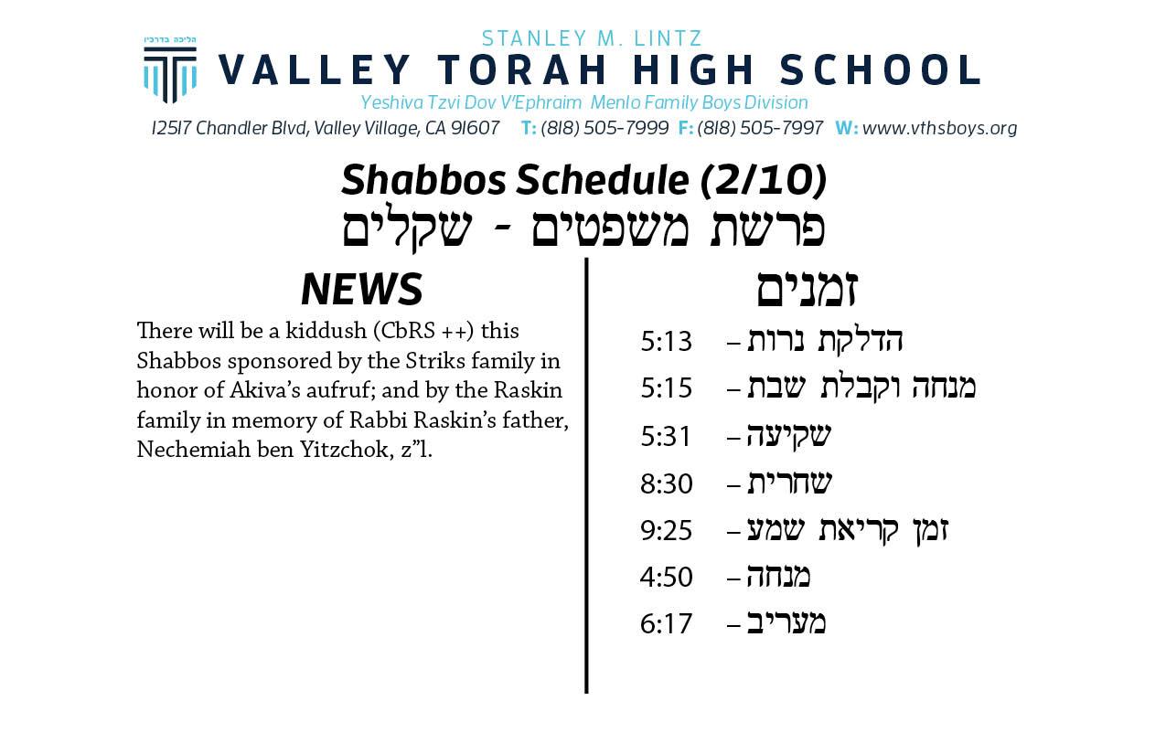Shabbos Parashas Mishpatim 5778.jpg