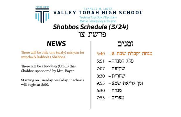 Shabbos Parashas Tzav 5778.jpg