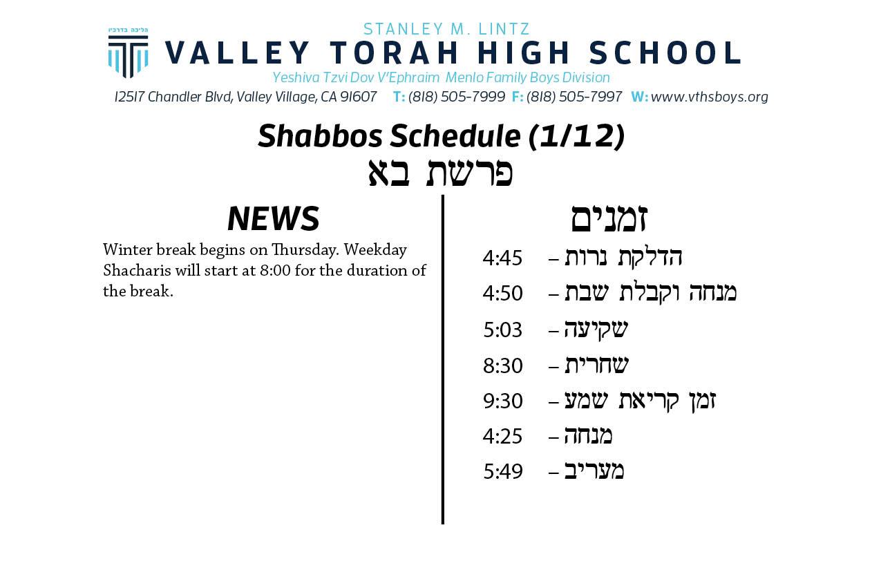 Shabbos Parashas Bo 5779.jpg
