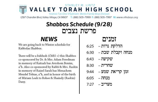 Shabbos Parashas Nezavim 5779.jpg