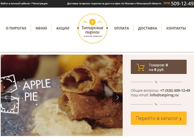 Верстка сайту tatpirog