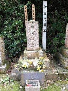 観福寺 伊能忠敬の墓