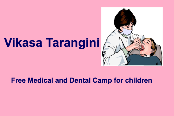 Badrachalam Free Dental camp1