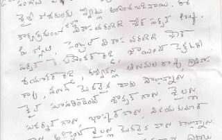 HH Chinna Jeeyar Swamiji Blessing Message Prisoners of Warangal Jail