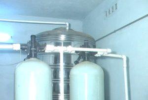 Mineral drinking water plant Vikasa Tarangini