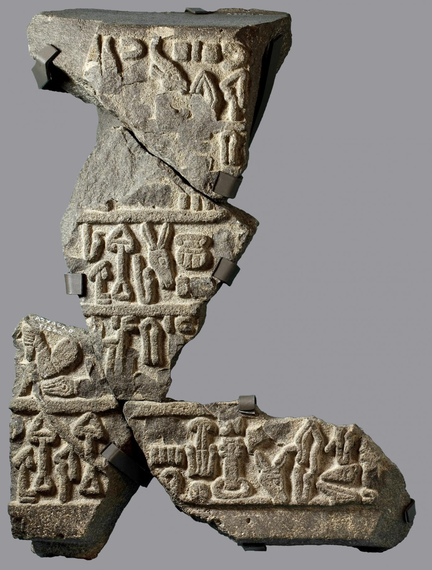 Example of the Luwian language, uncovered from a nearby dig. (Image: Oriental Institute)