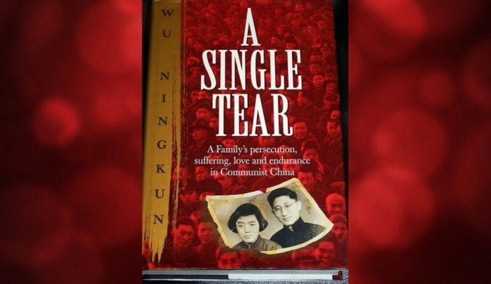 The cover of Professor Wu Ningkun's memoir, 'A Single Tear'.