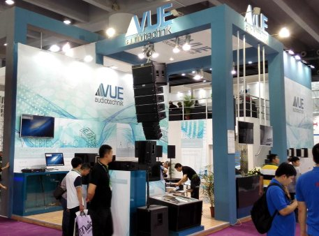 PL&S-China-Booth-IMG_20150405_095417