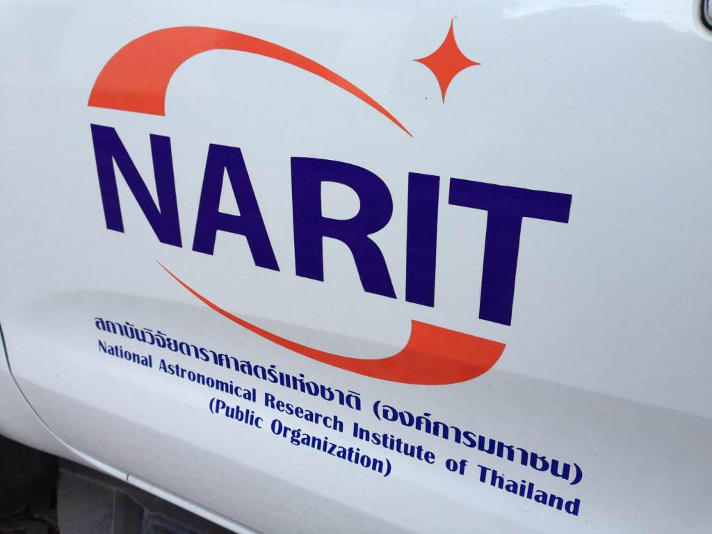 National Astronomical Research Institute of Thailand-23