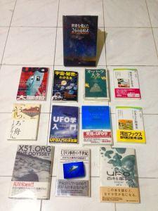Research for Utsuro-Bune-13