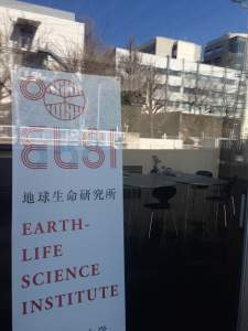 Research-to-ELSI-Earth-Life-Science-Institute-18