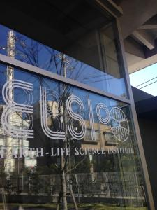 Research-to-ELSI-Earth-Life-Science-Institute-27