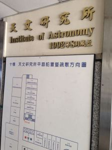 a Research to Institute of Astronomy - National Central University-10