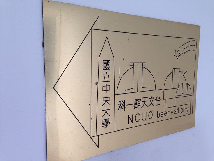 a Research to Institute of Astronomy - National Central University-11