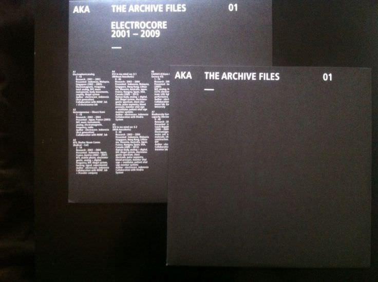 my first LP - a signal -4