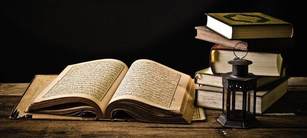 Bir mealcilik eleştirisi: Tek kitap bize yeter mi?