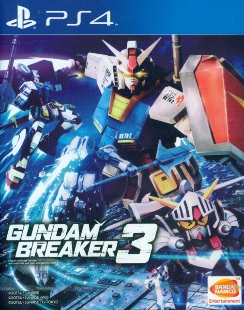 Gundam Breaker 3 Asia release with English Subs cover art