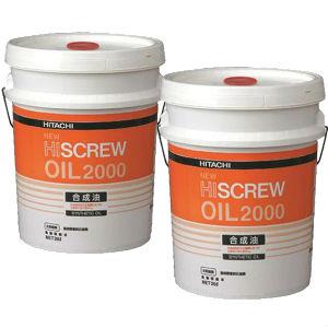 lựa chọn dầu máy nén khí hi screw oil