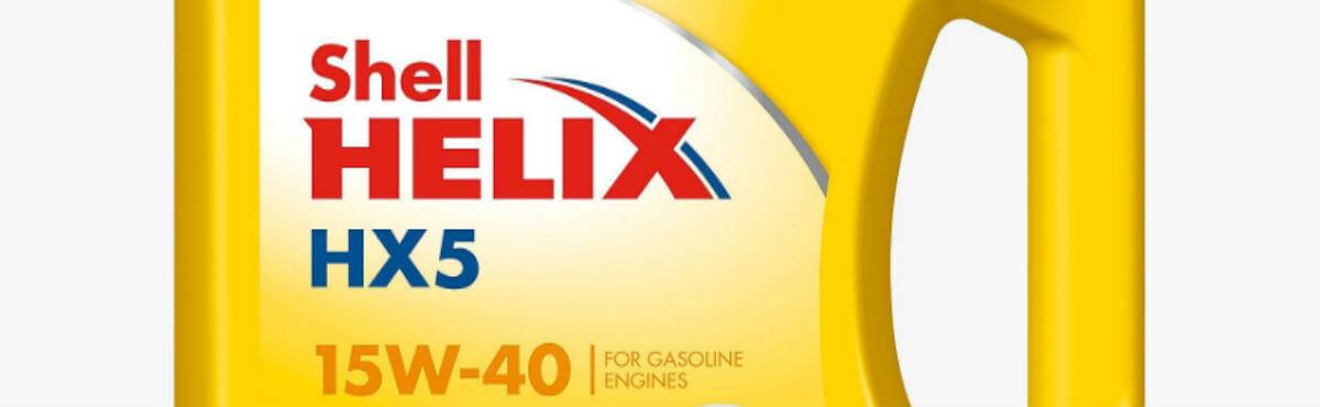 helix hx5 15w40