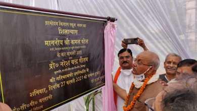 Photo of भारत रत्न नानाजी देशमुख को कृषि मंत्री ने दी श्रद्धांजलि