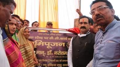 Photo of मकान और खाद्यान्न से कोई भी गरीब नहीं रहेगा वंचित: मंत्री डॉ. मिश्रा